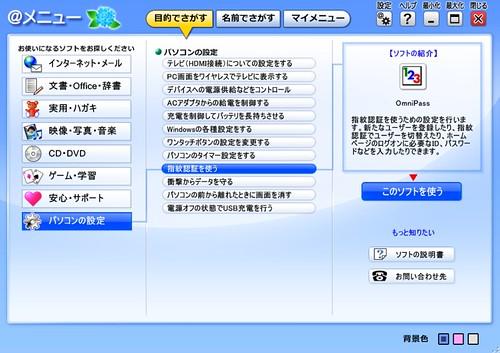 2011-06-20_2243