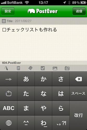 20110627_h17