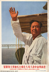 Closely follow the great leader Chairman Mao and forge ahead courageously ... (chineseposters.net) Tags: china bridge 1969 swimming river poster propaganda chinese mao yangtze wuhan bathrobe yangzi