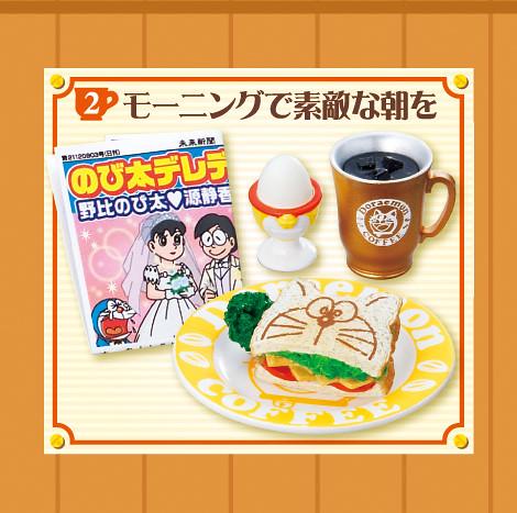 新開幕!歡迎光臨~哆啦A夢喫茶店!
