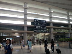 Qingdao Airport (Azchael) Tags: qingdaoairport china asia qingdao airport:iata=tao tao airport flughafen location:city=qingdao location:country=china asien