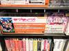 IMG_0340 (William Tai) Tags: 大阪 蔦屋書店 枚方市