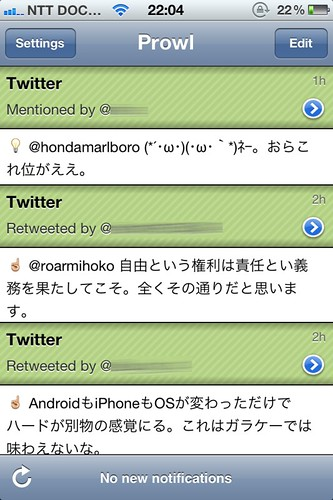 Prowl on iPhone4