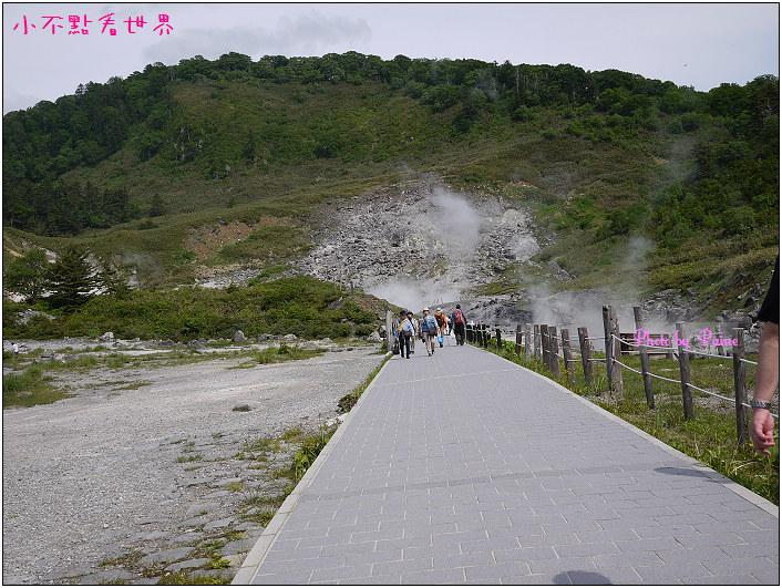 玉川溫泉大噴湯岩盤浴-06.jpg