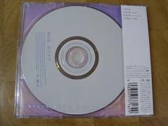 全新 原裝絕版 2004年  9月1日 松隆子 MATSU TAKAKO 松たか子  時の舟 TBS系日曜劇場 「逃亡者」 主題歌 CD 原價 1100yen 2