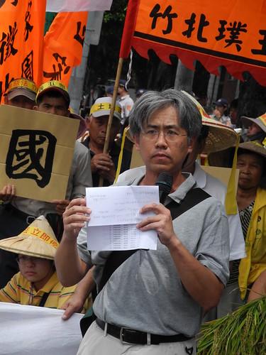 廖本全表示,台知園區是土地拓墾集團,結合產、官、學掠奪人民土地。