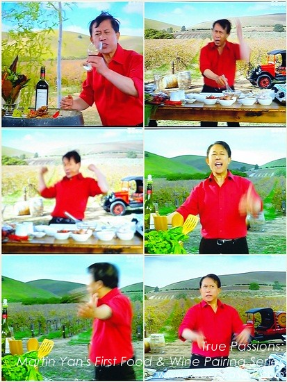 Martin Yan True Passion1 (2)