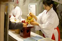 / Miko (kimtetsu) Tags: japan shrine  miko nara