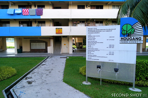 Blk 2, Hougang Ave 3