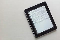 iPad 2の便利なトコロとMacBookAirが必要な理由