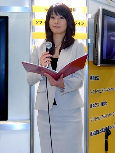 橋本奈津子