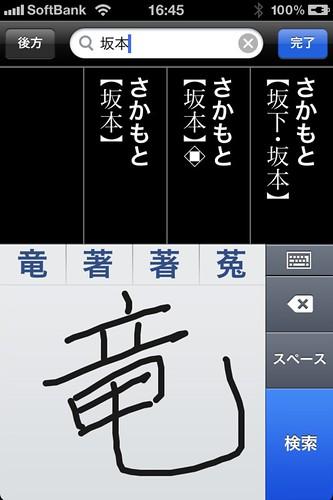 20110701_h22
