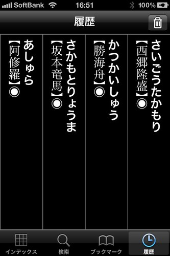 20110701_h38