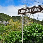 Cave Connection - Sagada - Mountain Province 3-11 (56)