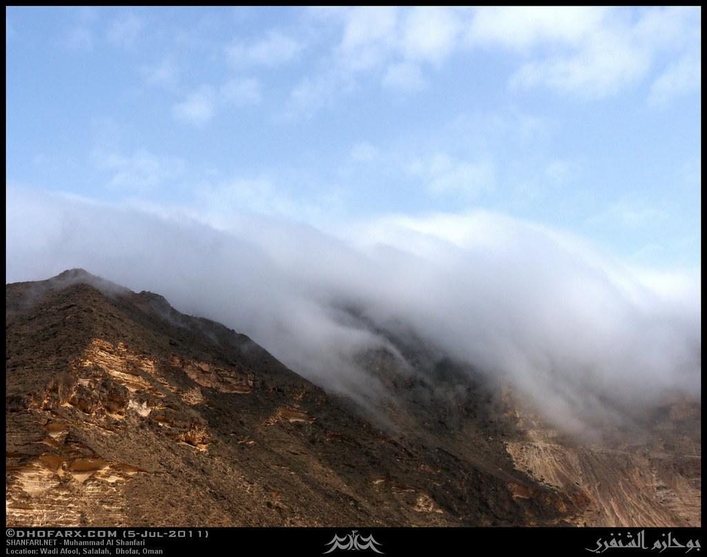 ساجر ظفار، بتاريخ 5-7-2011 5908601310_3910180b3