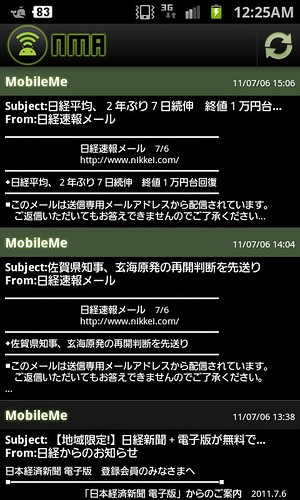 IMAProwl-notification-on-Android