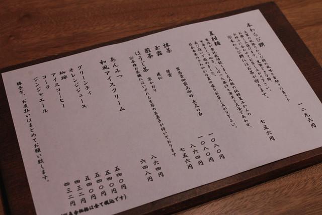 關西DAY2(93).JPG