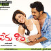 Naa-Pere-Shiva-Movie-Wallpapers_2