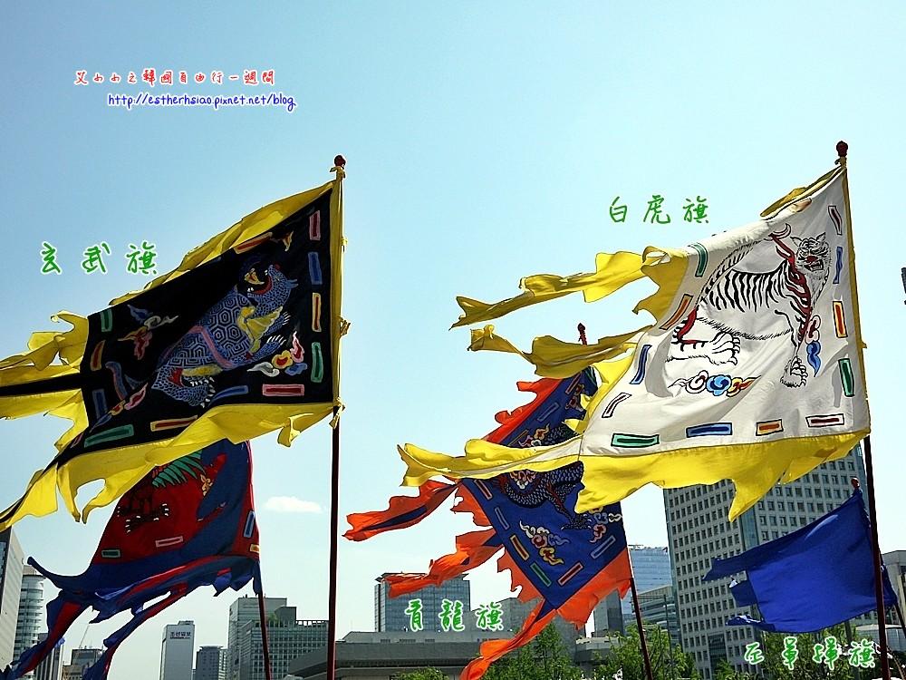 23 旗幟