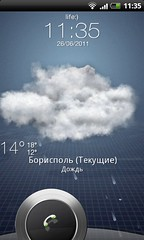 snap20110626_113550