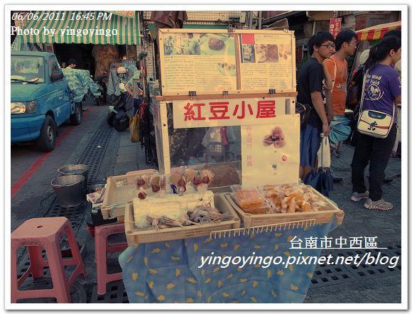 台南市中西區_紅豆小屋20110606_R0029767