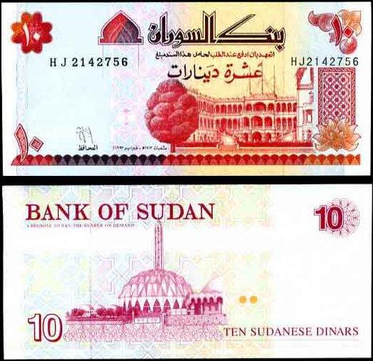 10 Libier Sudán 1993, Pick 52