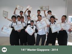 141° Master Giappone del 16 Maggio 2014.jpg