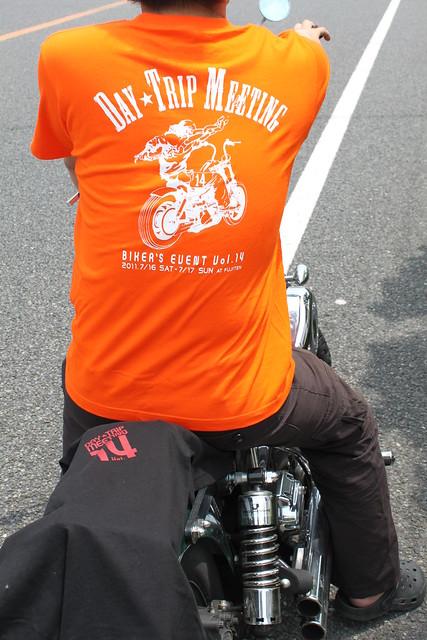 DTM2011 Tシャツ