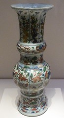 'Wucai' [polychrome] porcelain 'Gu' (vessel) with Auspicious animals design (sftrajan) Tags: china museum beijing muse musee museo   porcelain peking chineseart mingdynasty    nationalmuseumofchina  mingdynastie  chineseceramics wucai  zhnggugujibwgun chinesischesnationalmuseum  musenationaldechine  wanlireign