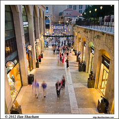 Mamilla open mall in Jerusalem (Ilan Shacham) Tags: city people architecture night mall shopping lights evening israel ancient jerusalem blurred rush avenue mamilla alrov