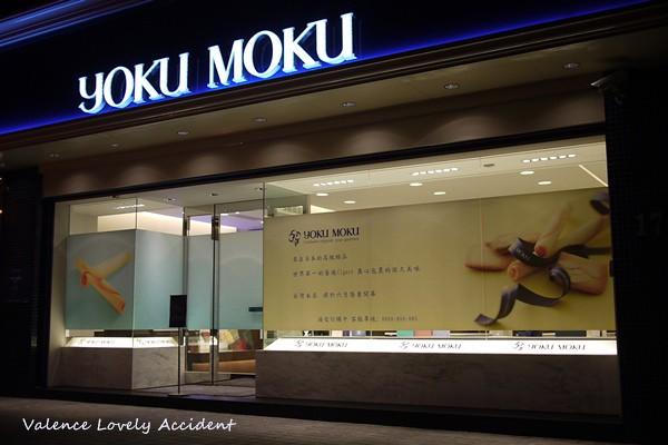 天母_YOKUMOKU_23