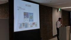 MTDDC Meetup Tokyo 2011 荒木さん