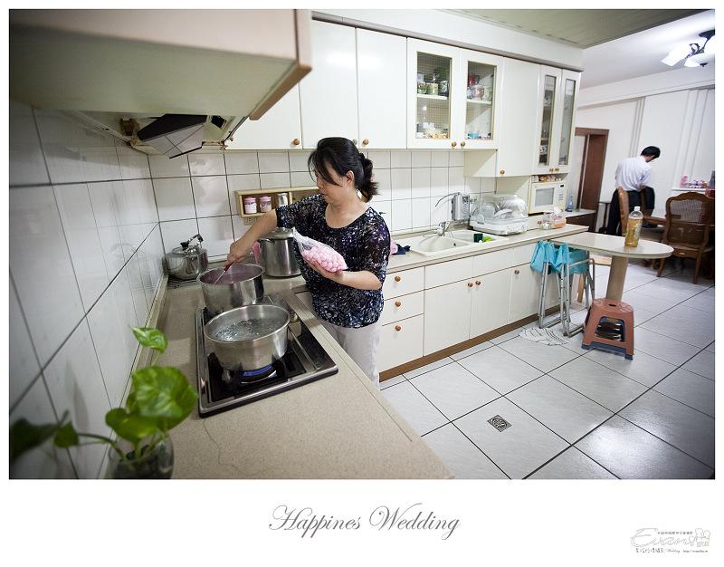 [婚禮攝影]承澤&佩蓉 婚禮紀錄_021