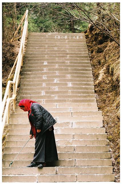Tibetan worker