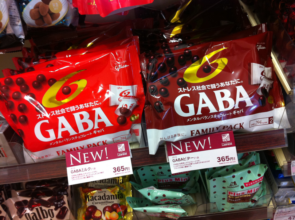 GABA chocolate