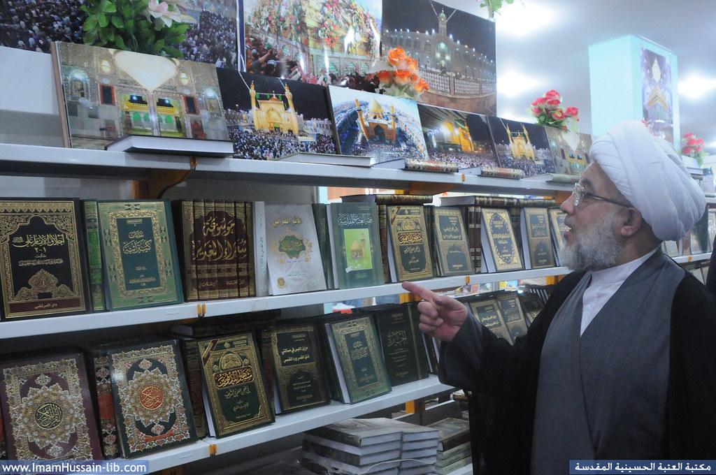وفد العتبة الحسينية المقدسة في زيارة الى معرض ربيع الشهادة الدولي للكتاب 7