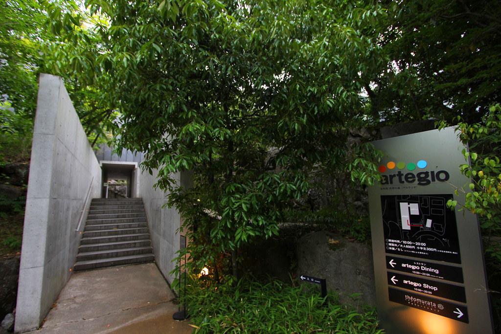 FukuokaYufuinOita Travel Guide Part2 (15)