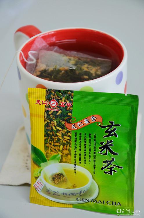 [飲品]天仁茗茶。黃金玄米茶,沉靜的青茶穀香