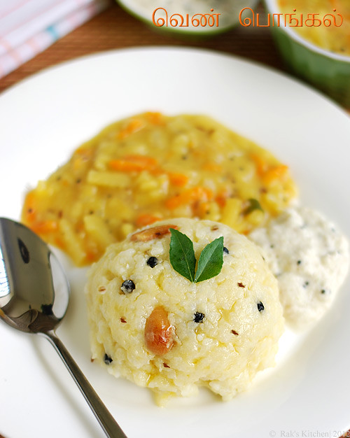 ven-ghee-pongal-recipe