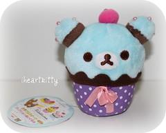 rilakkuma cuppie (iheartkitty) Tags: cute japan toy japanese plush kawaii rilakkuma sanx korilakkima