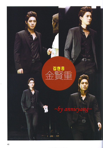 SS501 (Kim Hyun Joong) Top Idol Taiwan Magazine Issue 7 2010