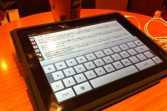 iPadとdPadでマクドナルドから記事を投稿