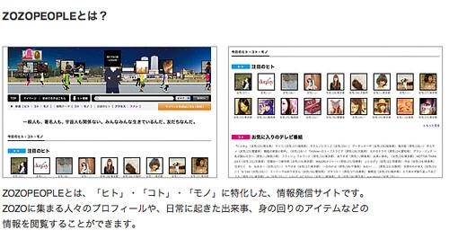 スクリーンショット(2010-12-02 19.24.37)