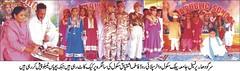 Pic Sargodha (Daily Rafaqat) Tags: club daily press tasneem sagar rizwan sargodha fedral quraishi rafaqat manister bhalwal sadidi