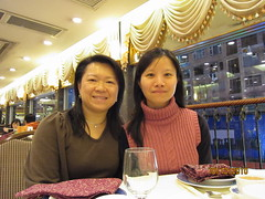 IMG_0108 (grace_ng_2004) Tags: family holy 101208