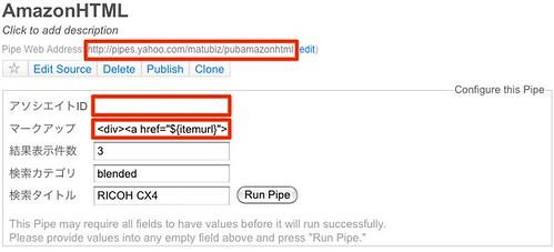 Pipes: AmazonHTML - Firefox