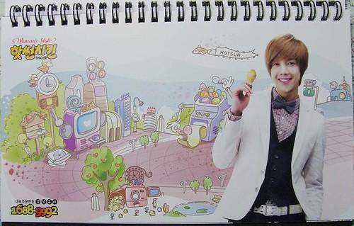 Kim Hyun Joong's Hotsun 2010 Calendar 4