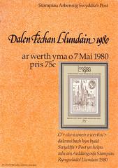 1980 PL(P)2771W