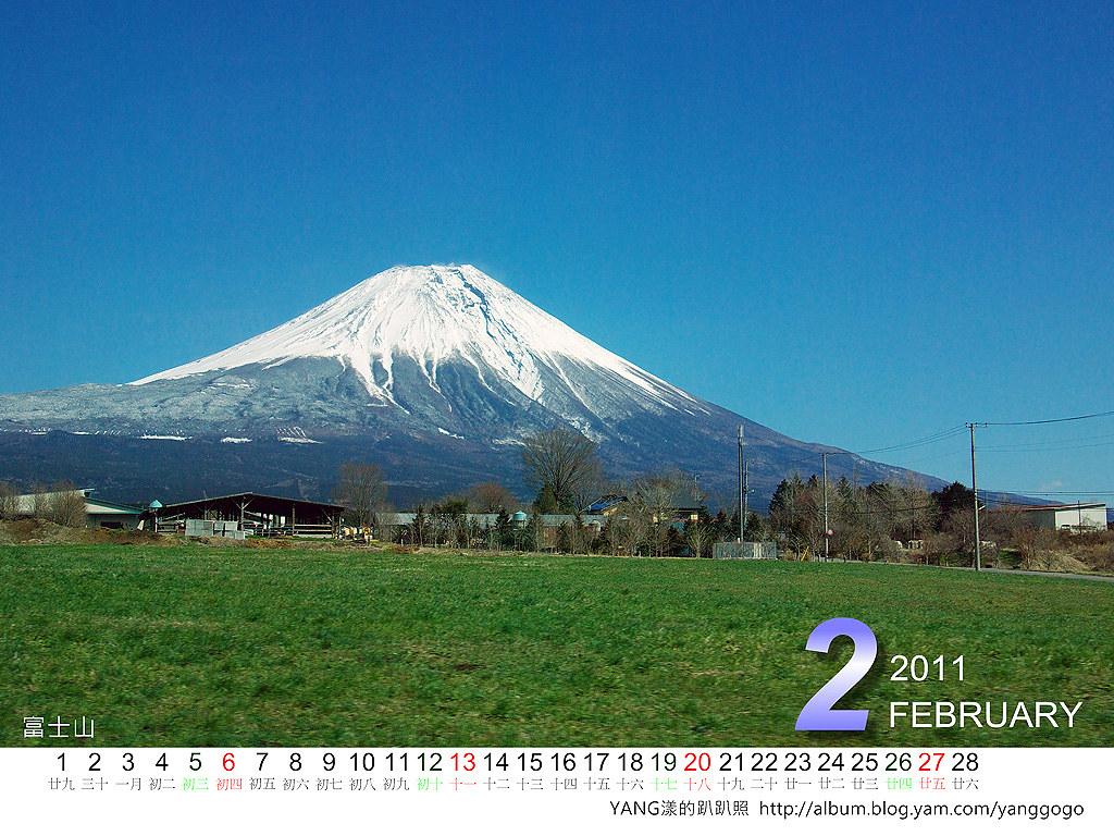 2011月曆分享(日本風景篇)