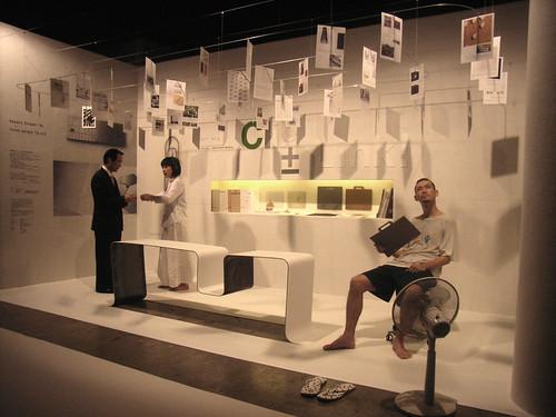 Makoto Orisaki exhibition_03